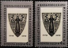 RUSSIA SOWJETUNION 1970 3798 3772 PLATE ERROR shifted print Universität Vinius**