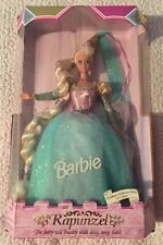 Rapunzel Barbie Doll Children's Collector Series First Edition 1994 Mattel NRFB