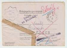 B6051: 1944 French POW in France Lettersheet