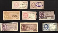 8 ALL DIFFERENT MALIYA (INDIAN STATE) (HIGH CATALOG VALUE) Stamps