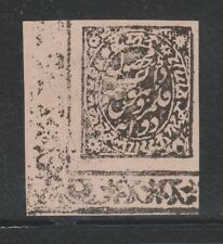 India Jammu & Kashmir 1878, 2An. on Laid Paper SG04 MNH Stamp RARE.