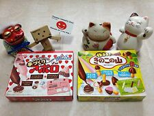 Meiji Apolo chocolate & Kinoko chocolate DIY Kit 2 pcs special set !!!