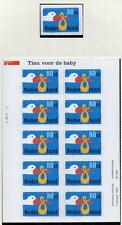 NETHERLANDS MNH 1997 Birth Stamps Self-adhesive