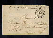 1882 France Army of North Africa Stampless cover Tunisia Expeditionary Corps