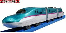 PLA-RAIL S-03 E5 Bullet Train Shinkansen By Tomy Trackmaster Japan