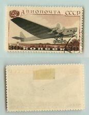 Russia, USSR, 1937, SC C71, used. rt6417