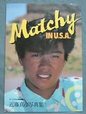 Masahiko Kondo 'Matchy IN USA' Photo Collection Book