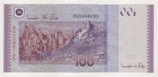 RM100 12th series, 2 zeros, fancy ladder no. 0098765 (UNC)