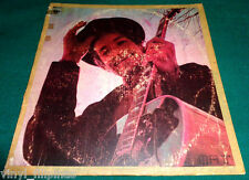 PHILIPPINES:BOB DYLAN - Nashville Skyline LP,RARE,Fair - Good,MARECO,Johnny Cash