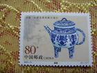 Nice Chinese Stamp For Your Collection - He Hu Antiques