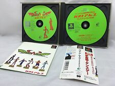 PlayStation Bust A Move Obi(Spine) CD-ROM Limited Edition TrackingNo. from Japan