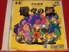 TENGAI MAKYOU MAKYO DEDEN NO DEN NEC PC ENGINE DUO TURBO DUO GT SUPER CD ROM 2