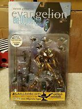 """Kaiyodo Neon Genesis Evangelion EVA-00 Proto Type 8"""" Figure - Metallic Gold"""