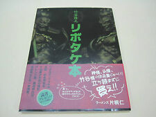 Takayuki Takeya Kaiyodo TK Revoltech Drawings Figure Design Art Book Tatoo