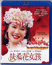 Hula Girls (Japan 2006) TAIWAN BLU RAY ENGLISH SUBS