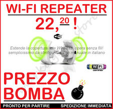 ANTENNA WIFI REPEATER RANGE EXTENDER WIRELESS AMPLIFICATORE SEGNALE DECODER SKY