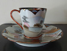 Antique /Vintage Signed Japanese Kutani Eggshell Handpainted Coffee Cup & Saucer