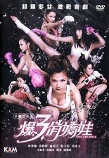 "Chrissie Chau ""Kick Ass Girls"" Tsui Tin Yau HK Version Action Region 3 DVD"