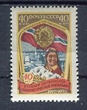 38252) RUSSIA 1957 MNH** Nuovi** October Revolution-