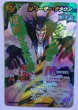 One Piece Miracle Battle Carddass OP15 Super Rare Omega 62