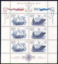 Russia 1996 Navy/Ships/Sailing/Boats 6v shtlt (n28485)