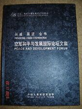 The 60th Anniversary of China PLA Air Force. Book. Beijing 2009.