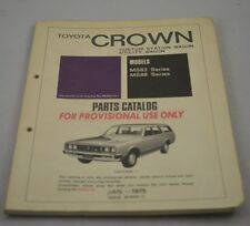 TOYOTA CROWN Station Wagon Utility 1975 Parts Catalogue MS 83 88 series