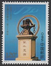 CHINA  2016-6  120th ANNIVERSARY of JIATONG UNIVERSITY, Mint NH stamp