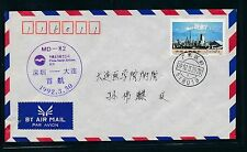 62659) China North Airlines FF SHENZHEN - DAHLIAN 30.3.92, cover