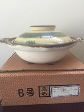 Japanese Earthenware Casserole Clay Pot with Yellow Green Bamboo Like Patterns