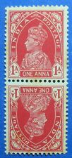 1937 INDIA 1A SCOTT# 153a S.G.# 250a UNUSED TETE-BECHE PAIR NH  CS11297