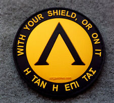 LAMBDA SPARTAN PATCH BLACK GOLD WITH YOUR SHIELD OR ON PVC RUBBER DEVGRU Hook