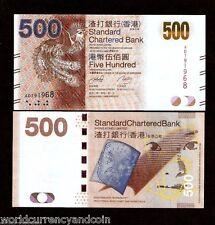 HONG KONG $500 P300 2010 SCB SHIP BOAT UNC CHINA CURRENCY MONEY BILL BANK NOTE