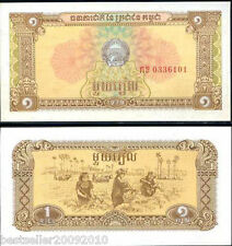 CAMBODIA 1 RIEL UNC OLD ISSUE # 684
