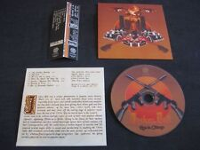 JETHRO TULL, Live in Chicago, IL 1970, CD Mini LP, EOS-221