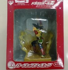 DRAGON BALL ICHIBAN BARDOCK FIGURA FIGURE NUEVA NEW