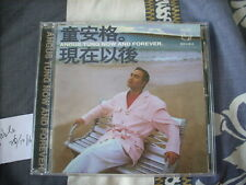a941981 童安格 Angus Tung Taiwan 1994 CD Now and Forever 現在以後