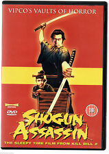 SHOGUN ASSASSIN UNCUT VERSION ROBERT HOUSTON VIPCO UK REGION FREE DVD L NEW