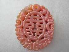 """Carnelian Chinese Carved """"Double Happiness (calligraphy)"""" Pendant 1pc"""