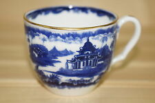 Wedgwood Blue Willow Demitasse Cup, Gold Trim, Ribbed Upper & Lower Outside