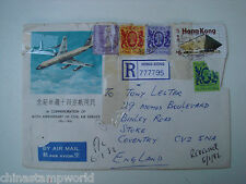 old HK cover fm HK to UK a few stamps,dd 20 Dec.1985,poor quality stamps