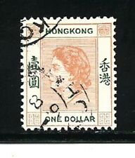Hong Kong Stamps- Scott # 194/A25-$1-Canc/LH-1954-60