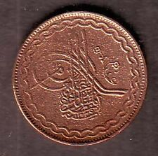Hyderabad State-2 Pai Copper Scare Coin #SC10