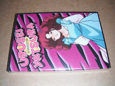 Urusei Yatsura - TV Series 39 (DVD, 2006) NEW