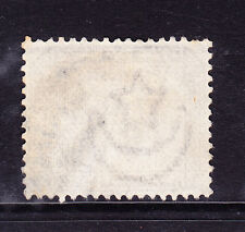EGYPT 1879 SG44w 5pa watermark inverted - fine used. Catalogue £100