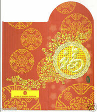 MRE * 2012 Public Bank Group CNY / Ang Pau / Red Packet #1