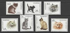ALBANIA # 965-971 MNH CATS DOMESTIC PETS