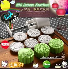 2016 Hand pressure Moon Cake cookies Mold 50g One mold 6 Stamps tool diy