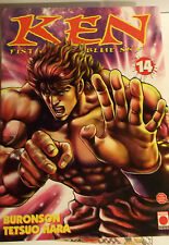 Epuisé  KEN FIST OF THE BLUE SKY  14 (par Hara/ Buronson) VENDS   LA SERIE !