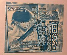 One Piece OnePy Berry Match IC Promo IC-PJ15 -